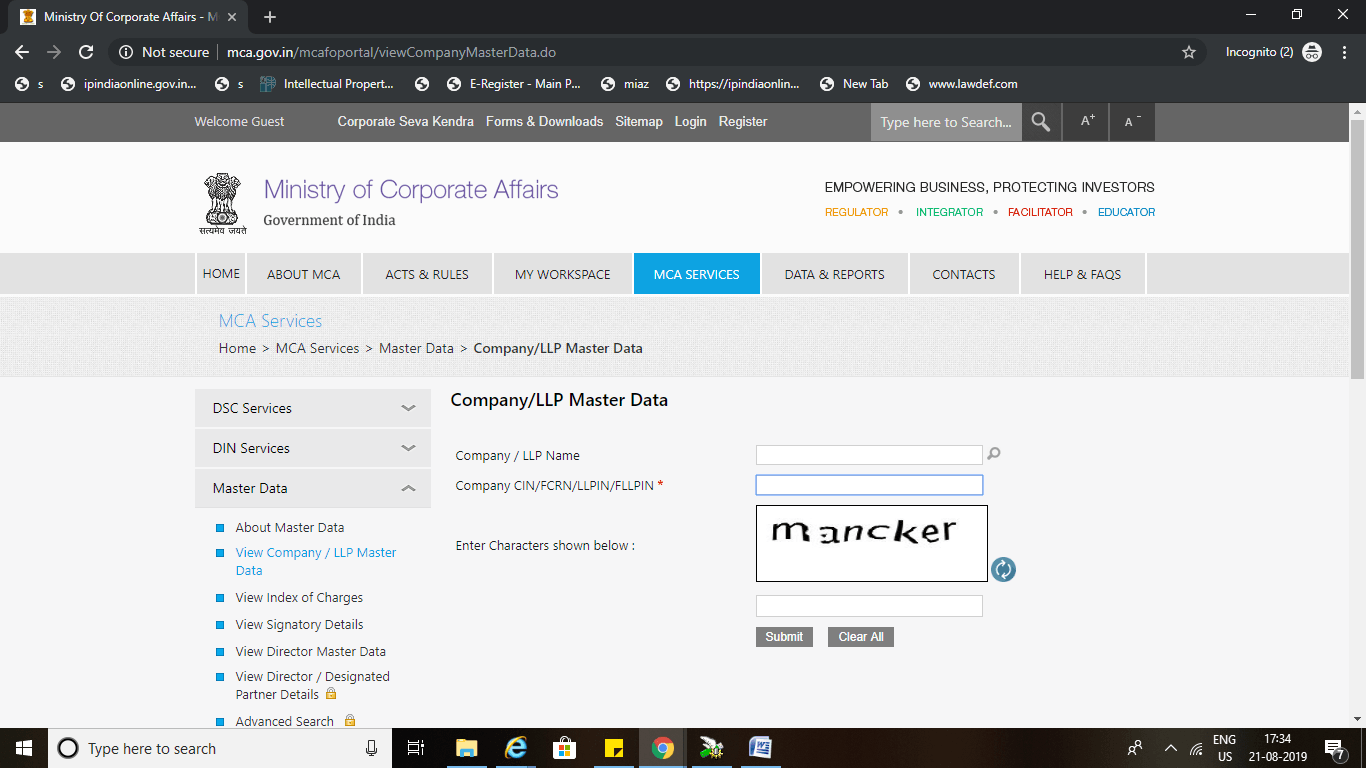 Step 2 For checking Company Registration Status