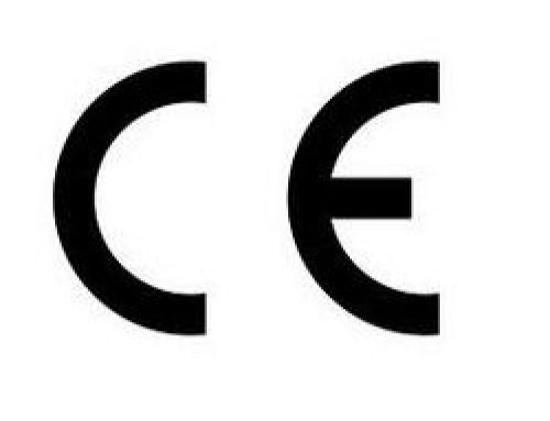 CE Mark- Certification, Procedure and Benefits